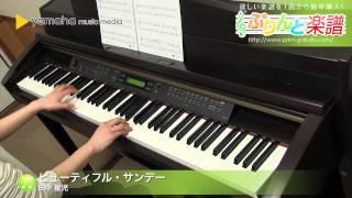 使用した楽譜はコチラ http://www.print-gakufu.com/score/detail/12664...