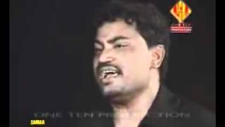 02 Chup Chap Turdi   Aslam Iqbal, Mirpurkhas   Nohay 2011