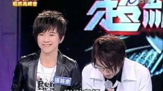 張芸京林隆璇李聖傑_《你那麼愛她》 2008/02/09 超級偶像_(清晰版)