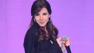 Nancy Ajram - Khaffef Alaya (Official Live Video) نانسي عجرم - خفف علي