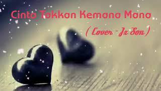Download lagu Cinta Takkan Kemana Mana Petra Sihombing MP3