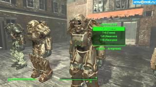 Тестовая локация в Fallout 4