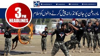 Nation Pay Tributes Defence Day Heroes | News Headlines | 3:00 PM | 6 September 2018 | 24 News HD