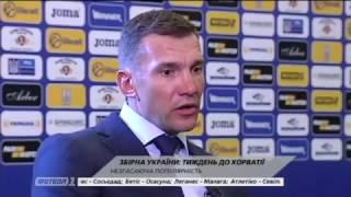 Шевченко объяснил, по каким критериям вызывает игроков в сборную