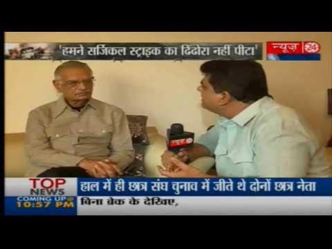 Former HM Shivraj Patil Exclusive  interview on Surgical Strike