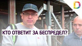 видео ЖК Московские Водники в Долгопрудном - официальный сайт ????,  цены от застройщика ДСК-7, квартиры в новостройке