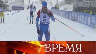 Биатлонисты из Европы нападают на российского чемпиона Александра Логинова.
