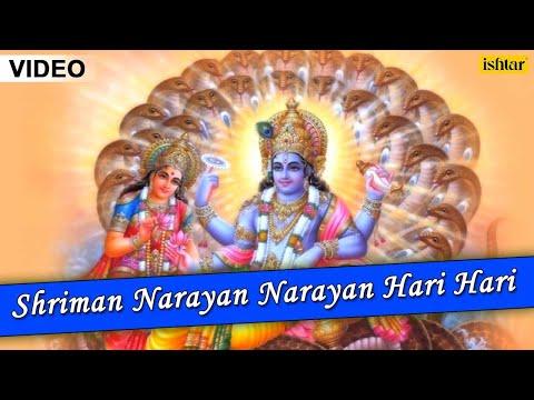 Shriman Narayan Narayan Hari Hari | Full Video Song With Lyrics | Singer - Anup Jalota