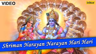 Download Hindi Video Songs - Shriman Narayan Narayan Hari Hari   Full Video Song With Lyrics   Singer - Anup Jalota