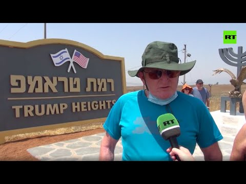 'Trump Heights' | Israeli village named after US president is a ghost town