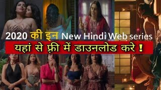 Free Download latest movie, web series (2019)