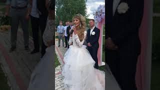 Свадебный рэп невесты