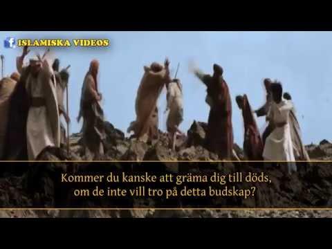 Download Lagu Surah - Al-Kahf (Grottan) | 18:1-10 | Hani Rifai