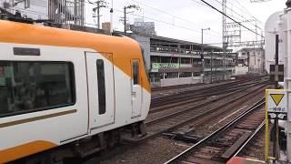 京都行き特急 発車!! 近鉄22600系Ace+近鉄12410系