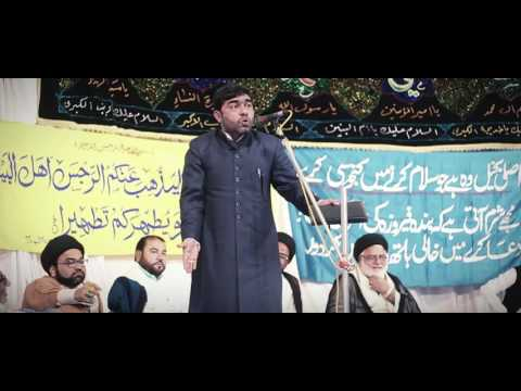 Bilal Kazmi 2017 Jashn E Ismat on birth anniversary  of Pak Bibi Zahra Sw Imamia Hall Delhi