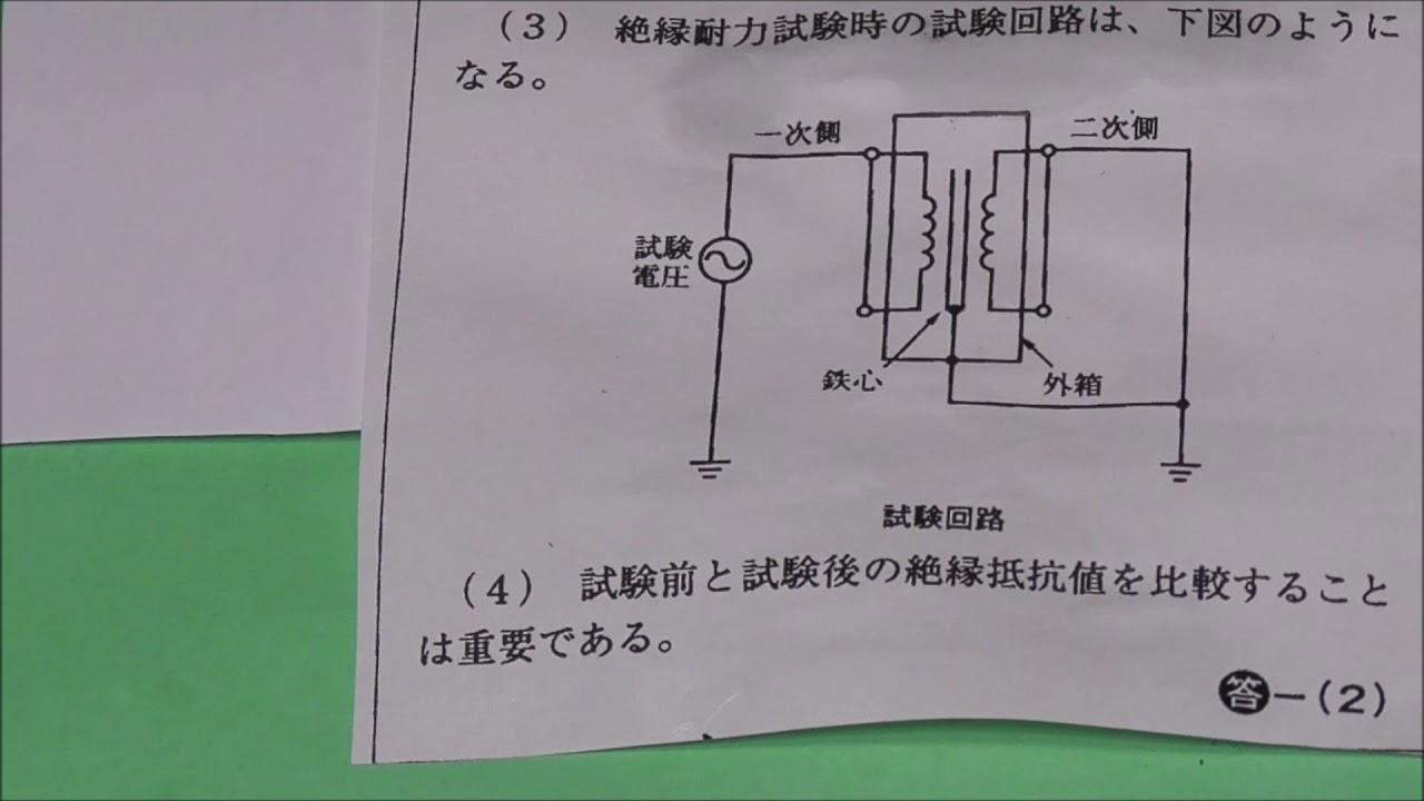 は と 印加 電圧