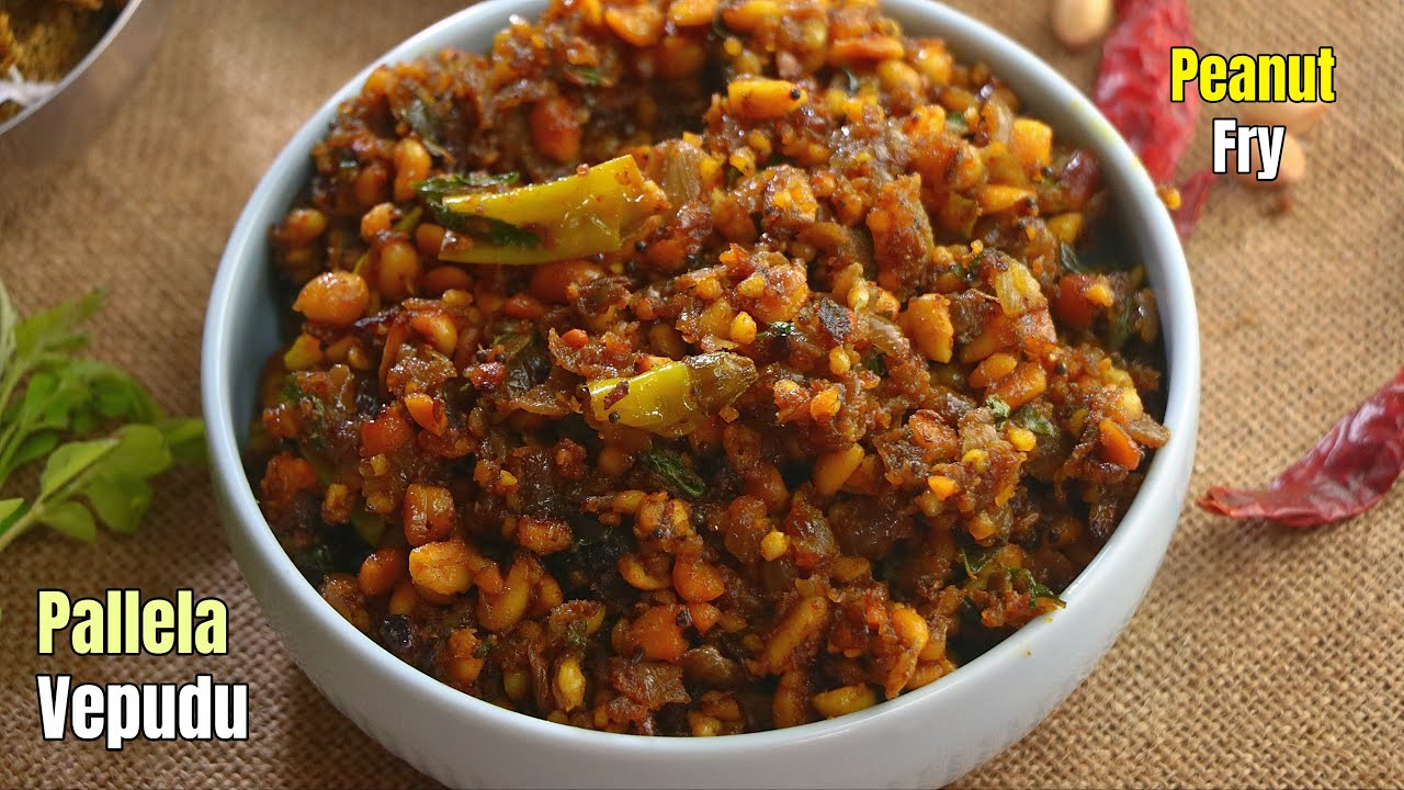 వారం రోజులు నిలవుండే పల్లీల మసాలా వేపుడు కూర |peanut masala fry recipe in telugu by vismai food