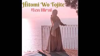 Hitomi Wo Tojite ~ Lusiana Dee Cover