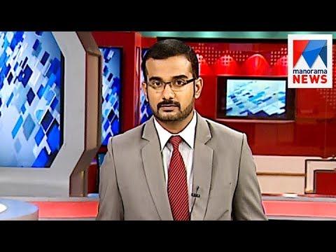 ഒരു മണി വാർത്ത   1 P M News   News Anchor - James Punchal   September 25, 2017   Manorama News