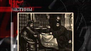 Смотреть видео 1551 стоглавый собор