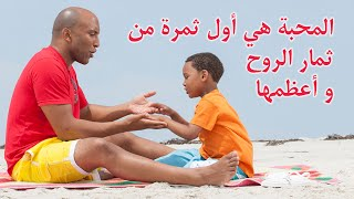 Dr Ibrahim Elfiky   - هيفاء وهبي تنافس الدكتور ابراهيم الفقي ويعطي درسا قاسيا لها في الدين