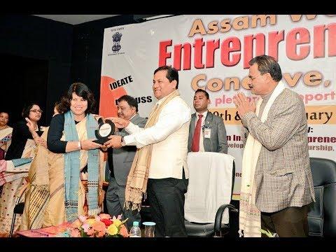 Assam Women Entrepreneurs' Conclave, 2018