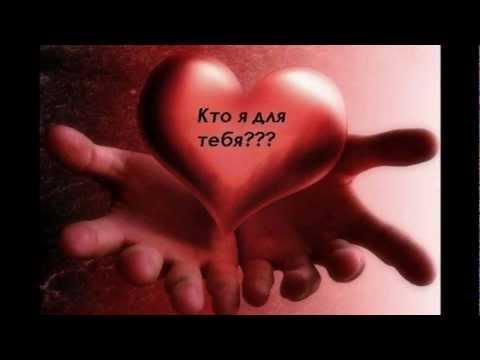 г. Международный день защиты мужской нервной