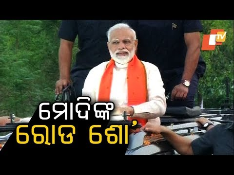 PM Narendra Modi holds roadshow in Bhubaneswar