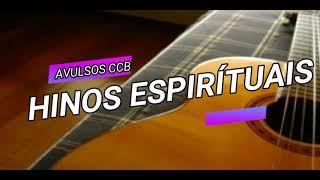 HINO AVULSO - DIEL & DERLY - SALMOS 124