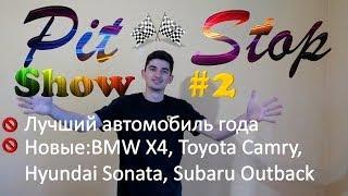 видео 2014 год стал рекордным для Skoda