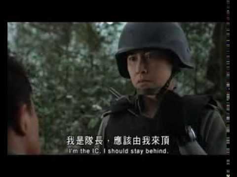 機動部隊 - 同袍【Tactical Unit - Comrades In Arms】Regular Trailer