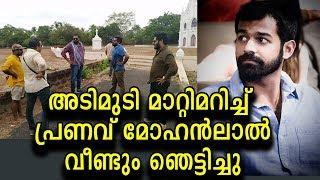പ്രണവും അരുൺഗോപിയും ചേർന്ന് പണിതുടങ്ങി മക്കളേ! | Pranav Mohanlal with Arun Gopy latest movie news