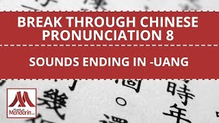 Learn Chinese Pronunciation and Pinyin 8 - Sounds Ending in -UANG