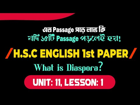 What is Diaspora? | Unit-11,Lesson-1 | HSC English 1st Paper