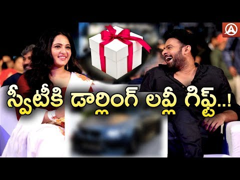 prabhas-special-costly-gift-to-anushka-on-her-birthday-|-namaste-telugu