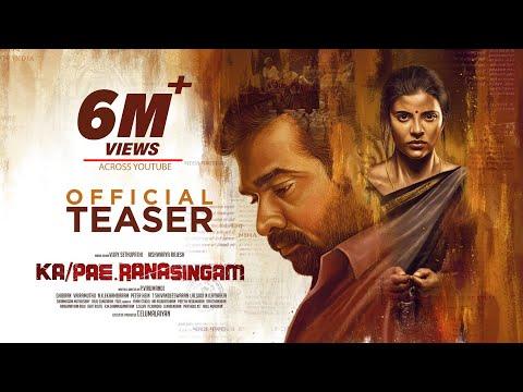 Ka Pae Ranasingam Official Teaser | Vijay Sethupathi, Aishwarya Rajesh