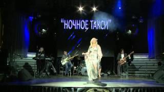 Наташа Галич - Звездочет