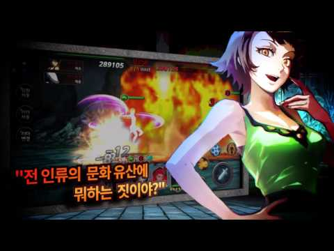 신의탑 with NAVER WEBTOON 트레일러 영상(Tower Of God Trailer)