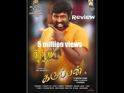 Karuppan full movie - tamil review