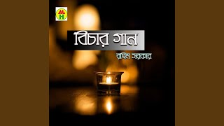 Gambar cover Manush Khodha
