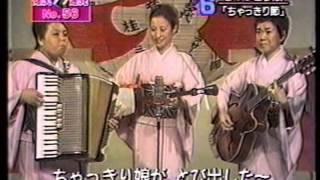 音楽漫談テーマ曲集