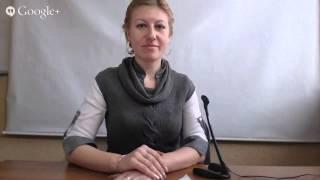 Онлайн-семинар по охране труда и кадрам