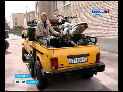 Niva 6WD -
