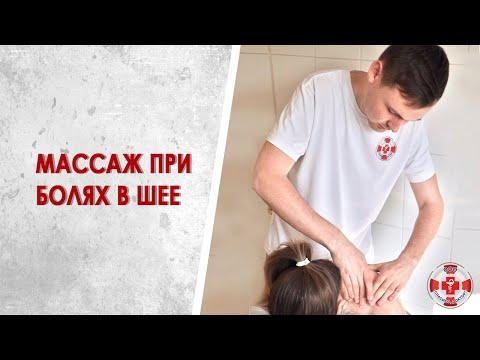 Сеанс массажа шейно-воротниковой зоны. Как вылечить шейный остеохондроз?