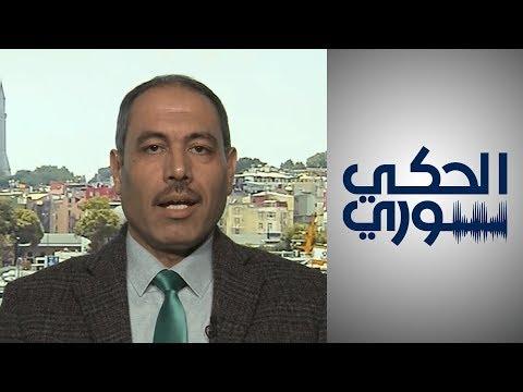 باحث اقتصادي: الا?سر السورية تلجأ للتقشف  - 21:59-2020 / 2 / 12