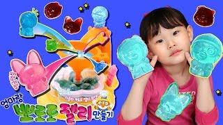 [라임 엄마랑 뽀로로 젤리만들기] 마법 장난감 요리 만들기 놀이 | 파랑이와 똘똘이 음료수 먹방 LimeTube & Toy 라임튜브