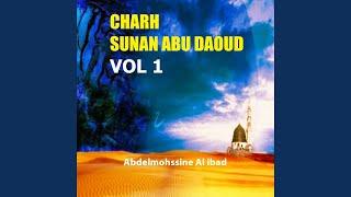 Charh Sunan Abu Daoud, Pt.3