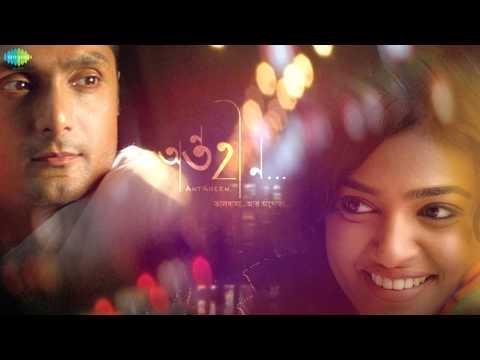 Muthor Romal   Antaheen   Bengali Movie Song   Antara Chowdhury, Srikanto Acharya
