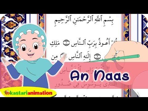 An Naas dan Terjemahan | Juz Amma Diva | Kastari Animation Official