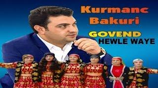 Kurmanc Bakuri - HEWLE WAYE halay delilo govend